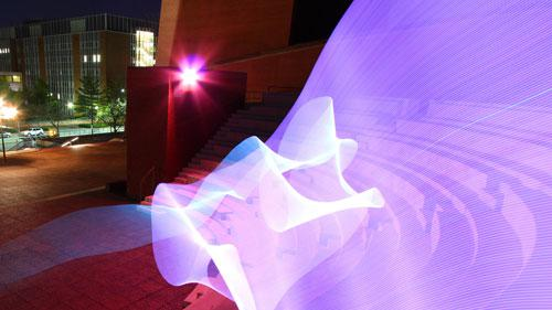 Fabric in Krannert Center's Amphitheatre