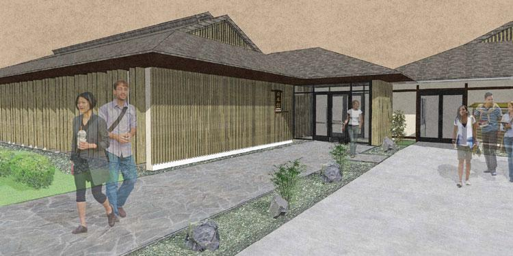 Rendering of the Ogura-Sato Japan House Annex